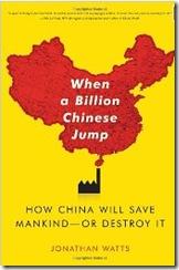 billion_chinese